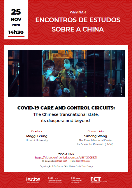 <h4>Webinar | COVID-19 Care and Control Circuits: The Chinese Transnational State, its Diaspora and Beyond</h4>
